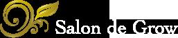 サロン・ド・グロウ ボディメイク Salon de Grow – 補整下着(LALA)