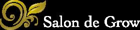 サロン・ド・グロウ ボディメイク Salon de Grow - 補整下着(LALA・ララ)